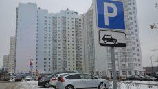 Стоянку в столичных ТЦ можно будет оплатить через «Парковки Москвы». Фото: архив