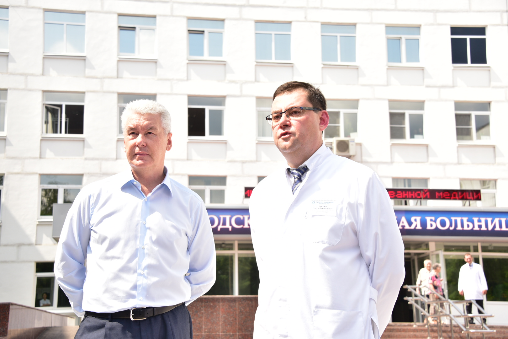 Создание сосудистых центров втрое снизило смертность от инфарктов - Собянин