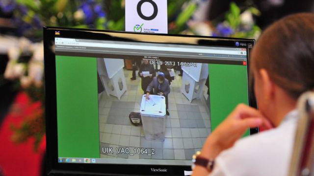МГИК снял временное ограничение на регистрацию наблюдателей
