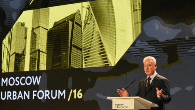 PwC: Москва обошла Пекин по динамике развития города
