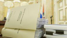 На слушания по бюджету зарегистрировались более 1,1 тыс человек. Фото: Архив