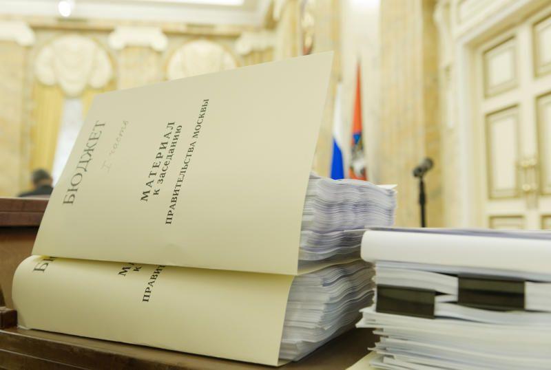 Расходы бюджета на соцподдержку в 2020 году планируется увеличить на 18,4%. Фото: архив