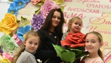 Ко Дню матери в столице проведут бесплатные лекции и мастер-классы. Фото: архив