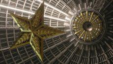 День космонавтики и авиации отметят на ВДНХ. Фото: архив