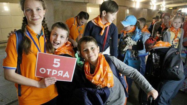 Проект «Московская смена» получит статус постоянной программы. Фото: архив