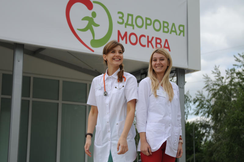 Мировые эксперты высоко оценили социальные проекты правительства Москвы. Фото: архив