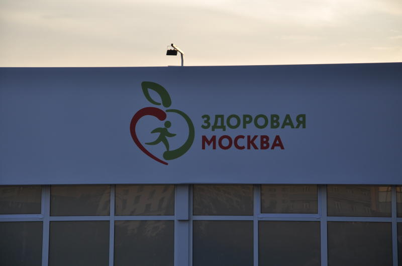 Вице-мэр Хельсинки отметила доступность диспансеризации в Москве. Фото: архив