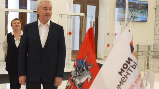 Собянин рассказал о мерах поддержки развития периферийных районов. Фото: мэр Москвы Сергей Собянин