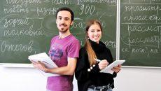 В 2020 году Москва на четверть увеличит финансирование образования. Фото: архив
