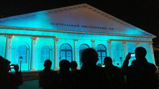 Участниками фестиваля «Круг света» станут коллективы из 36 стран. Фото: архив